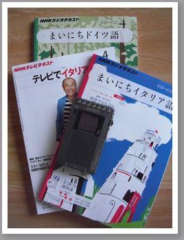 NHKtext2.jpg