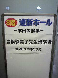 2011071715570000.jpg
