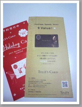 tullycard.JPG