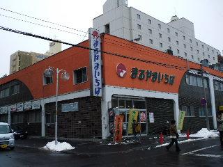 1003270006.JPG