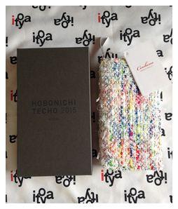 hobonichi2015-2.jpg